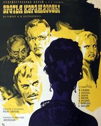 Os Irmãos Karamázov - Poster / Capa / Cartaz - Oficial 3