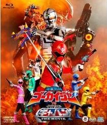 Kaizoku Sentai Gokaiger vs. Space Sheriff Gavan: The Movie - Poster / Capa / Cartaz - Oficial 1
