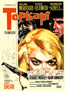 Topkapi - Poster / Capa / Cartaz - Oficial 3
