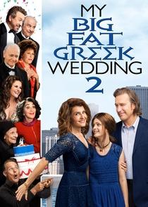 Casamento Grego 2 - Poster / Capa / Cartaz - Oficial 2
