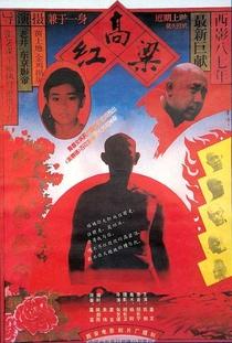 Sorgo Vermelho - Poster / Capa / Cartaz - Oficial 6