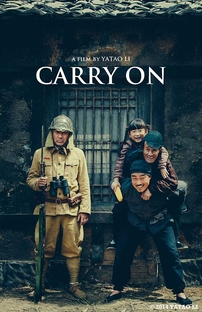 Carry on - Poster / Capa / Cartaz - Oficial 1