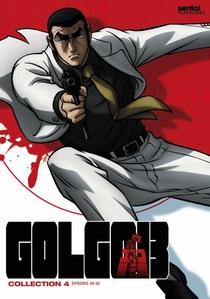 Golgo 13 - Poster / Capa / Cartaz - Oficial 6