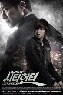 City Hunter - Poster / Capa / Cartaz - Oficial 3