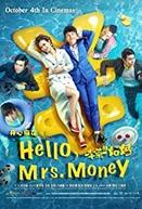 Hello, Mrs. Money (李茶的姑妈)