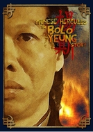 Chinese Hercules - The Bolo Yeung Story (Chinese Hercules - The Bolo Yeung Story)
