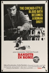 Bandits in Rome - Poster / Capa / Cartaz - Oficial 2