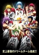 Kuroko no Basket: Last Game (Kuroko no Basket: Last Game)