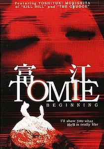 Tomie: Beginning - Poster / Capa / Cartaz - Oficial 2