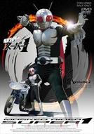 Kamen Rider Super-1 (Kamen Raidâ Sûpâ Wan)