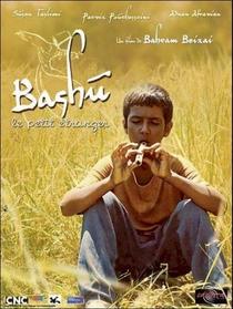 Bashu, o Pequeno Estrangeiro - Poster / Capa / Cartaz - Oficial 2