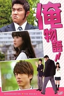 My Love Story!! - Poster / Capa / Cartaz - Oficial 3