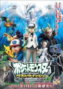 Pokémon (16ª Temporada) - Poster / Capa / Cartaz - Oficial 1