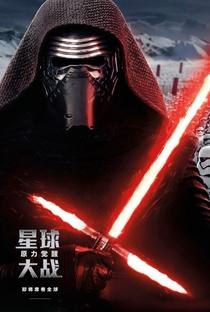 Star Wars, Episódio VII: O Despertar da Força - Poster / Capa / Cartaz - Oficial 37