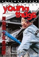 Young Thugs: Nostalgia (Kishiwada shônen gurentai: Bôkyô )