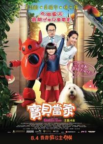 Girl of the Big House - Poster / Capa / Cartaz - Oficial 1