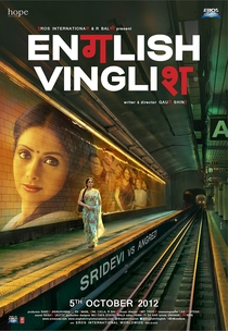 English Vinglish - Poster / Capa / Cartaz - Oficial 3