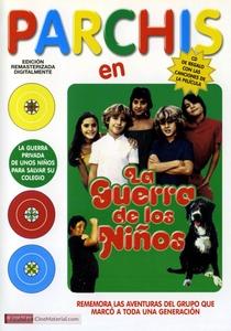 Guerra das Crianças - Poster / Capa / Cartaz - Oficial 1