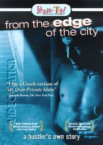 From the Edge of the City - Poster / Capa / Cartaz - Oficial 2