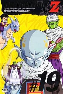 Dragon Ball Z (4ª Temporada) - Poster / Capa / Cartaz - Oficial 10
