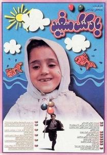 O Balão Branco - Poster / Capa / Cartaz - Oficial 9