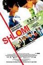 Bonjour Monsieur Shlomi     (Ha-Kochavim Shel Shlomi) - Poster / Capa / Cartaz - Oficial 2