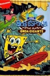 Bob Esponja e a onda gigante - Poster / Capa / Cartaz - Oficial 1