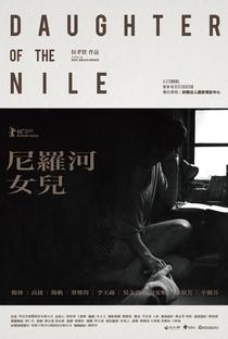 A Filha Do Nilo - Poster / Capa / Cartaz - Oficial 4