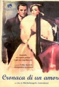 Crimes da Alma - Poster / Capa / Cartaz - Oficial 2