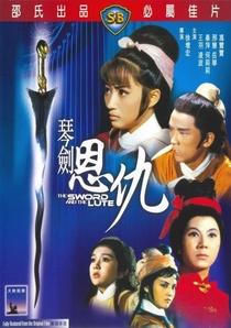Qin jian en chou - Poster / Capa / Cartaz - Oficial 1
