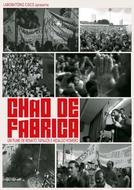 Chão de Fábrica – A História do Novo Sindicalismo (Chão de Fábrica – A História do Novo Sindicalismo)