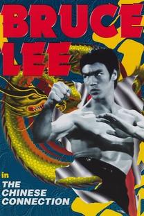 A Fúria do Dragão - Poster / Capa / Cartaz - Oficial 11