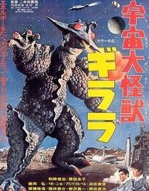 Guilala - O Monstro do Espaço - Poster / Capa / Cartaz - Oficial 1
