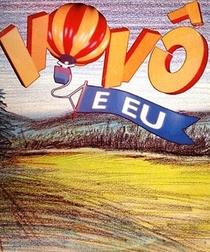 Vovô e Eu - Poster / Capa / Cartaz - Oficial 2