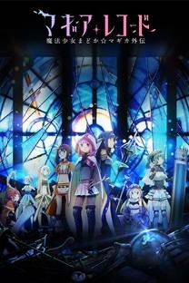 Magia Record: Mahou Shoujo Madoka Magica Gaiden - Poster / Capa / Cartaz - Oficial 1