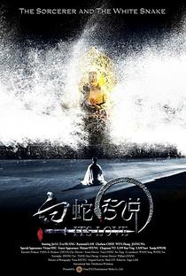 O Feiticeiro e a Serpente Branca - Poster / Capa / Cartaz - Oficial 23