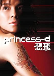 Princess D - Poster / Capa / Cartaz - Oficial 4