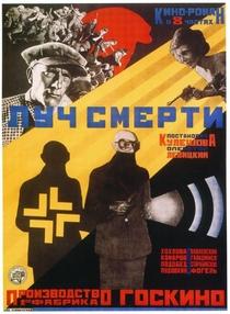 O Raio da Morte  - Poster / Capa / Cartaz - Oficial 1