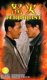 Terrorist  - Poster / Capa / Cartaz - Oficial 1