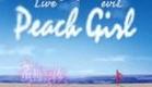 [HQ] Peach Girl - Opening Theme (Taiwan Drama) (Eng Subs)