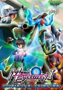 Pokemon XY Special Episode: The Strongest Mega Evolution - Poster / Capa / Cartaz - Oficial 1