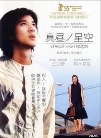 Starlit High Noon - Poster / Capa / Cartaz - Oficial 6