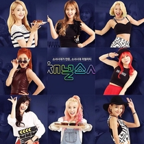 Channel SNSD - Poster / Capa / Cartaz - Oficial 1