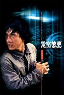 Police Story: A Guerra das Drogas - Poster / Capa / Cartaz - Oficial 13