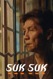 Suk Suk - Um Amor em Segredo - Poster / Capa / Cartaz - Oficial 2