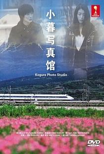 Kogure Shashinkan - Poster / Capa / Cartaz - Oficial 1