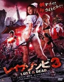 Rape Zombie - Luxúria dos Mortos 3 - Poster / Capa / Cartaz - Oficial 1