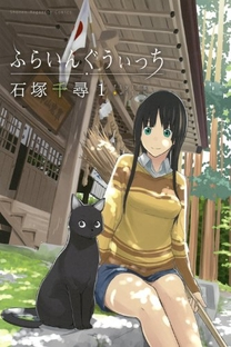 Flying Witch - Poster / Capa / Cartaz - Oficial 1