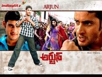 Arjun - Poster / Capa / Cartaz - Oficial 1