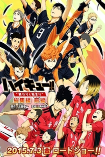 Haikyuu!! Movie: Owari to Hajimari - Poster / Capa / Cartaz - Oficial 3